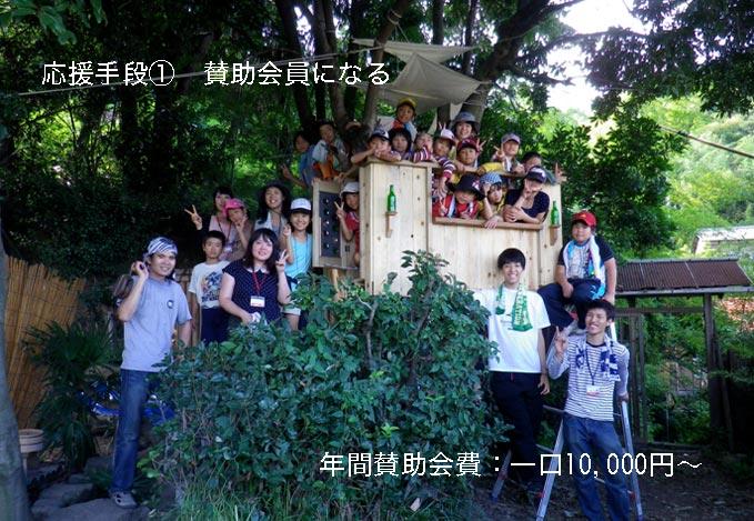 20130129-annai1.jpg(nothumb)