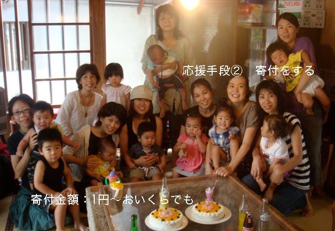 20130129-annai2.jpg(nothumb)
