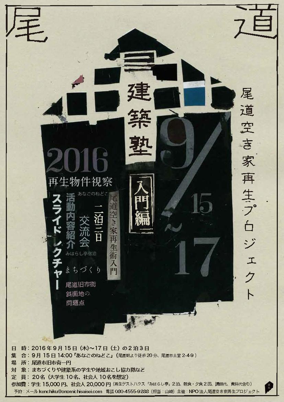 20160727-__________________2016.jpg
