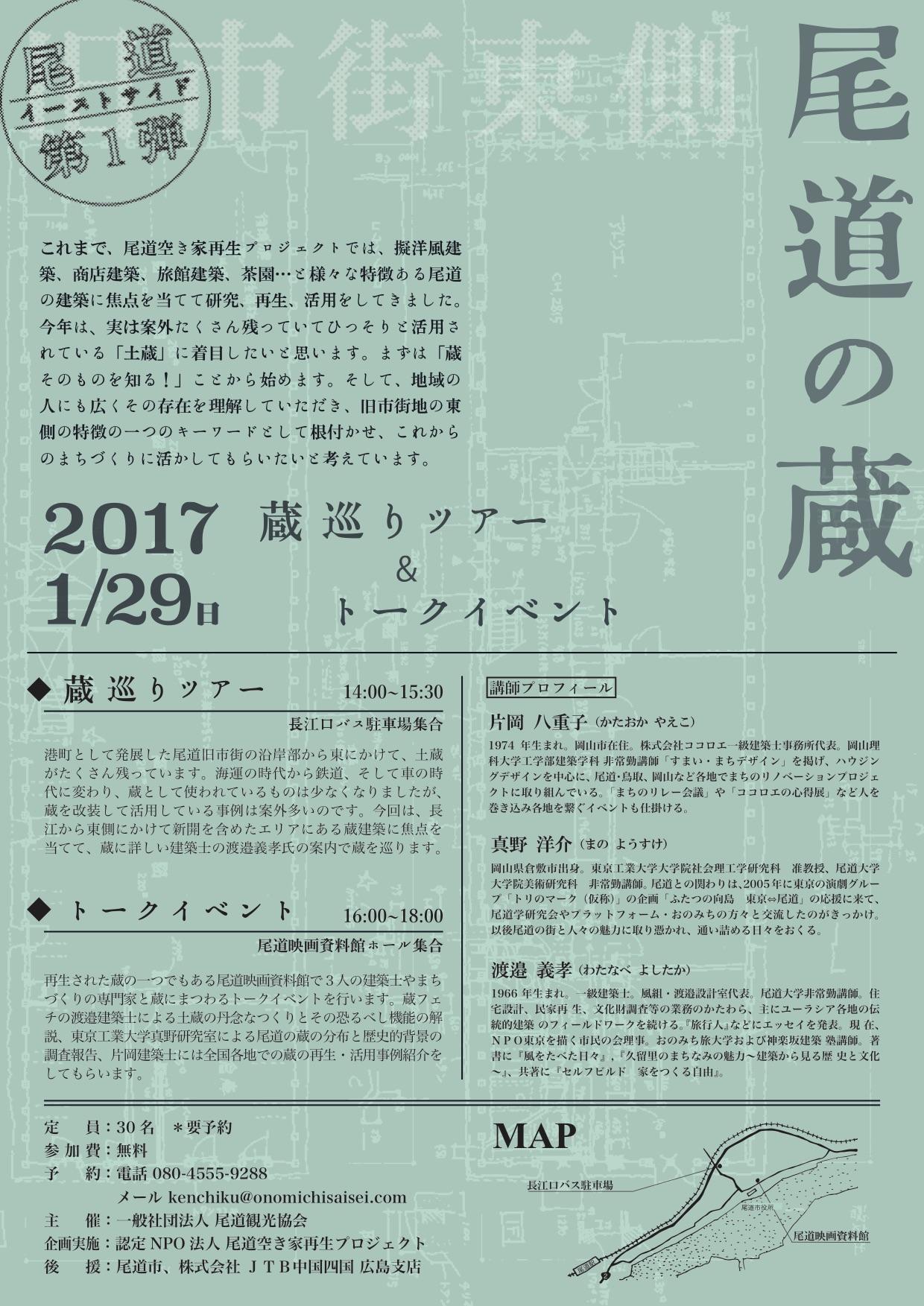 20161231-____________.jpg