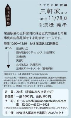 kenchikuzyuku2
