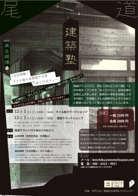 20121120-_____________________2013.png
